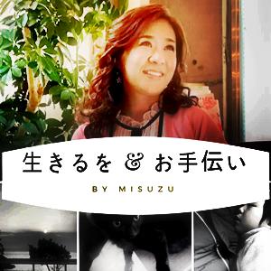 Misuzu Special Member's(有料会員)